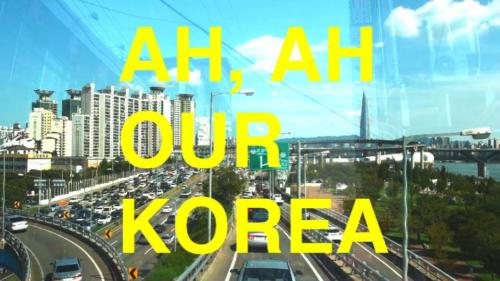 @An Yuri, Potemkin Study 1. Seoul,  2017