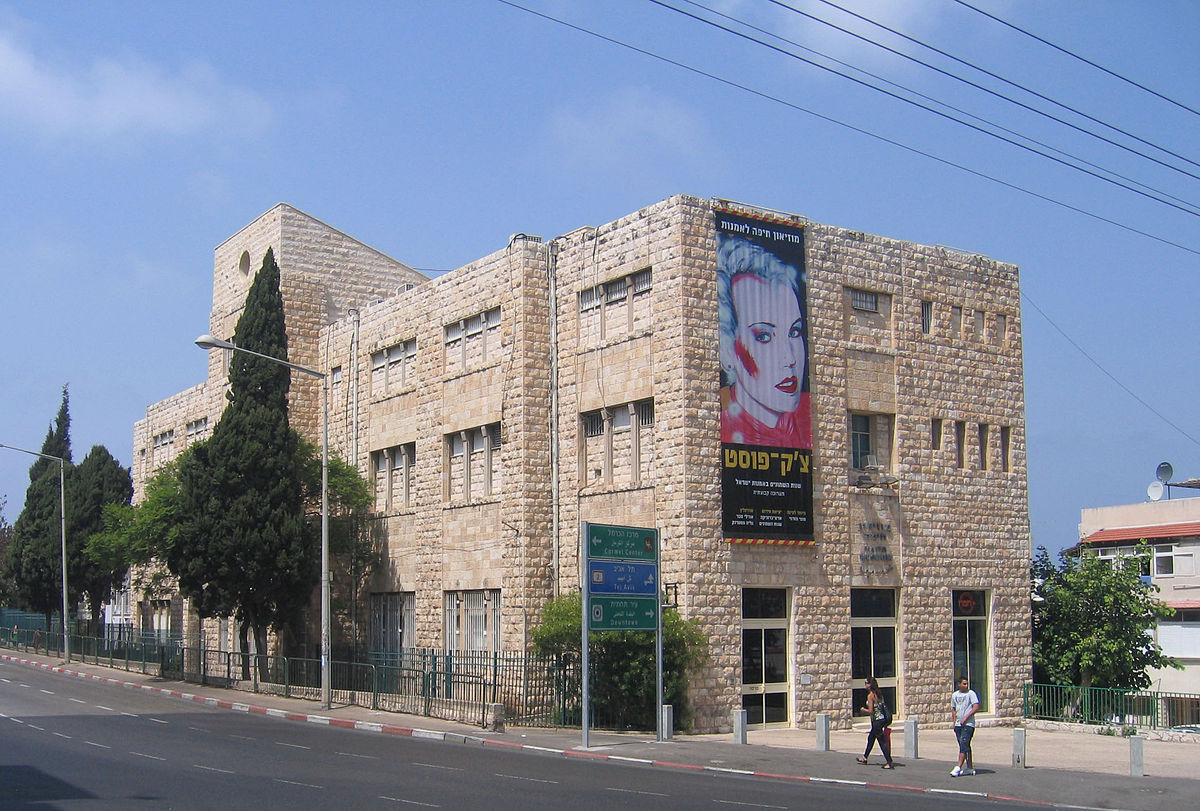 @Hafia Art museum