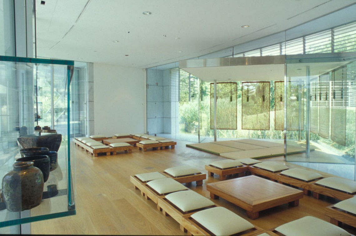 @ Musée des arts asiatiques -