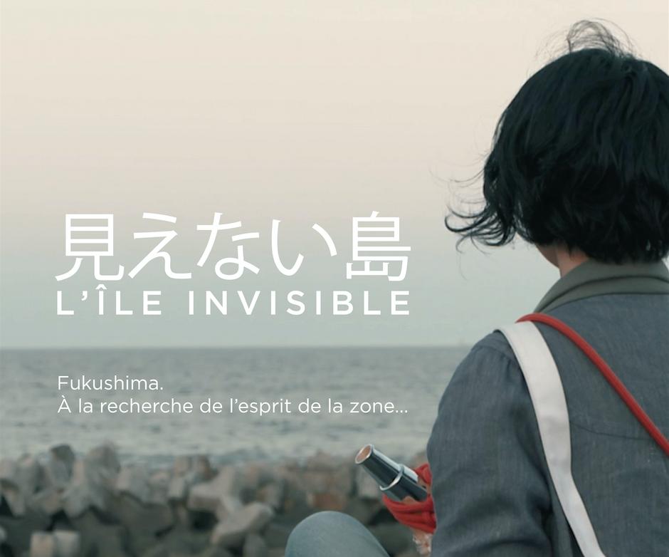 ©L'île invisible, Keïko Courdy, 2011